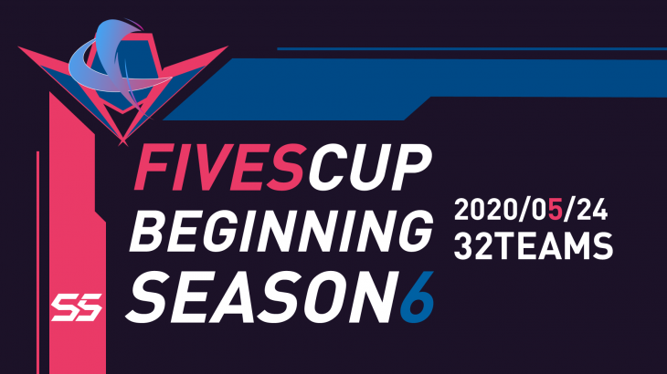 FIVESCUP BEGINNING SEASON6